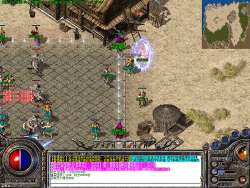 在游戏中进行自动转区.png